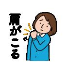 失語症意思疎通支援スタンプ(個別スタンプ:18)