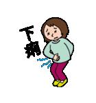 失語症意思疎通支援スタンプ(個別スタンプ:19)