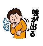 失語症意思疎通支援スタンプ(個別スタンプ:20)