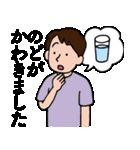 失語症意思疎通支援スタンプ(個別スタンプ:21)