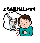 失語症意思疎通支援スタンプ(個別スタンプ:22)