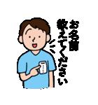 失語症意思疎通支援スタンプ(個別スタンプ:24)