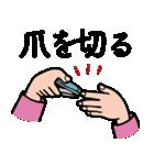 失語症意思疎通支援スタンプ(個別スタンプ:26)