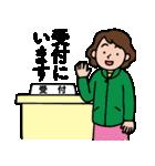 失語症意思疎通支援スタンプ(個別スタンプ:30)