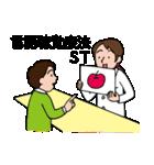 失語症意思疎通支援スタンプ(個別スタンプ:37)