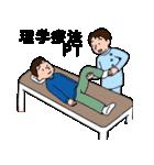 失語症意思疎通支援スタンプ(個別スタンプ:38)