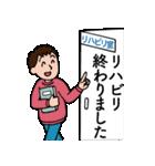 失語症意思疎通支援スタンプ(個別スタンプ:40)