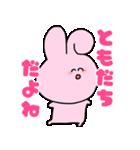 ゆるふわ~スタンプ(個別スタンプ:01)