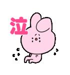 ゆるふわ~スタンプ(個別スタンプ:03)