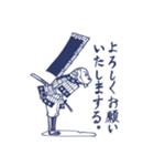 創造職人スタンプ -ビジネス侍編- 第1期(個別スタンプ:02)
