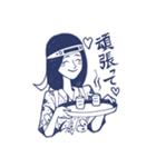 創造職人スタンプ -ビジネス侍編- 第1期(個別スタンプ:07)