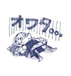 創造職人スタンプ -ビジネス侍編- 第1期(個別スタンプ:13)