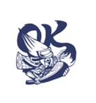創造職人スタンプ -ビジネス侍編- 第1期(個別スタンプ:21)