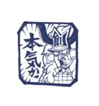 創造職人スタンプ -ビジネス侍編- 第1期(個別スタンプ:23)