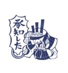 創造職人スタンプ -ビジネス侍編- 第1期(個別スタンプ:29)