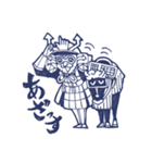 創造職人スタンプ -ビジネス侍編- 第1期(個別スタンプ:30)