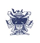 創造職人スタンプ -ビジネス侍編- 第1期(個別スタンプ:32)