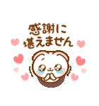 ❤️涙うるうる日常セット【たれ耳うさぎ】(個別スタンプ:05)
