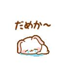 ❤️涙うるうる日常セット【たれ耳うさぎ】(個別スタンプ:10)