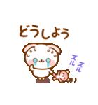 ❤️涙うるうる日常セット【たれ耳うさぎ】(個別スタンプ:11)