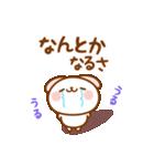 ❤️涙うるうる日常セット【たれ耳うさぎ】(個別スタンプ:13)