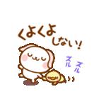 ❤️涙うるうる日常セット【たれ耳うさぎ】(個別スタンプ:14)