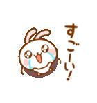 ❤️涙うるうる日常セット【たれ耳うさぎ】(個別スタンプ:21)