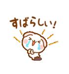 ❤️涙うるうる日常セット【たれ耳うさぎ】(個別スタンプ:25)