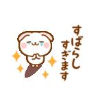 ❤️涙うるうる日常セット【たれ耳うさぎ】(個別スタンプ:26)