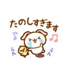 ❤️涙うるうる日常セット【たれ耳うさぎ】(個別スタンプ:27)