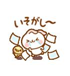 ❤️涙うるうる日常セット【たれ耳うさぎ】(個別スタンプ:35)