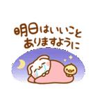 ❤️涙うるうる日常セット【たれ耳うさぎ】(個別スタンプ:39)