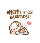 ❤️涙うるうる日常セット【たれ耳うさぎ】(個別スタンプ:40)
