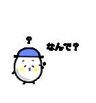 玉五郎の返信スタンプ*(個別スタンプ:08)