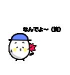 玉五郎の返信スタンプ*(個別スタンプ:09)