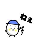 玉五郎の返信スタンプ*(個別スタンプ:18)