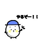 玉五郎の返信スタンプ*(個別スタンプ:29)