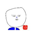 狂氣一色(個別スタンプ:02)
