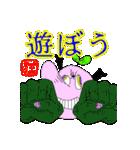 狂氣一色(個別スタンプ:09)