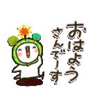 関西弁 白インコ(個別スタンプ:01)