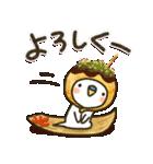関西弁 白インコ(個別スタンプ:02)