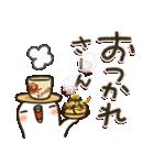 関西弁 白インコ(個別スタンプ:03)