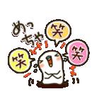 関西弁 白インコ(個別スタンプ:04)