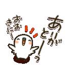 関西弁 白インコ(個別スタンプ:05)