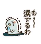 関西弁 白インコ(個別スタンプ:06)