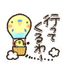 関西弁 白インコ(個別スタンプ:07)