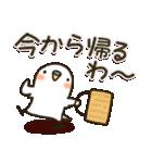 関西弁 白インコ(個別スタンプ:08)
