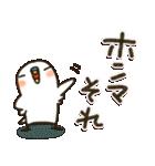 関西弁 白インコ(個別スタンプ:09)