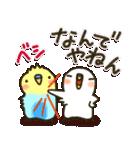 関西弁 白インコ(個別スタンプ:10)
