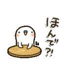 関西弁 白インコ(個別スタンプ:11)